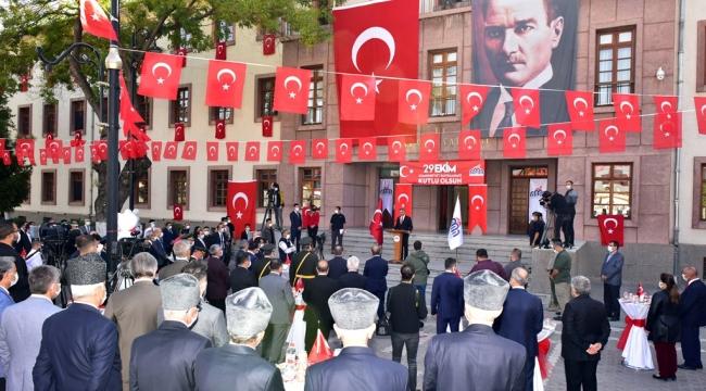 29 Ekim Cumhuriyet Bayramı Malatya'mıza ve Büyük Türk Milletine Kutlu Olsun